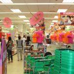 マツモトキヨシの店舗一覧やチラシ時期・ポイントやアプリなどを徹底解説のイメージ画像
